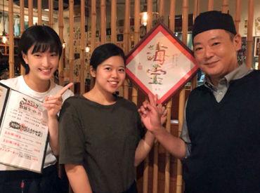 牡蠣と魚 海宝(かいほう) 高田馬場店の画像・写真