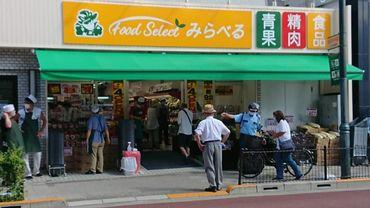 フードセレクトみらべる東日暮里店の画像・写真