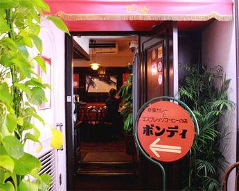 ボンディ神保町本店の画像・写真