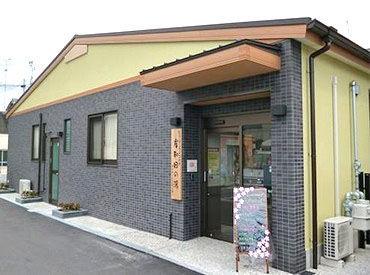 ヒューマンライフケア株式会社岸和田の湯/ds073j09e03の画像・写真