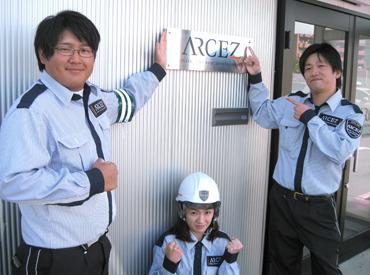 株式会社アルセスの画像・写真