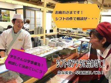独楽寿司 大和本店の画像・写真