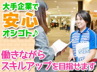 佐川急便株式会社 飯塚営業所の画像・写真