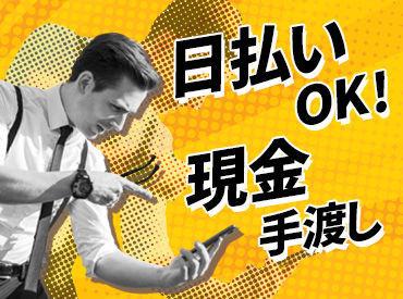 エースパワー株式会社 新宿営業所の画像・写真