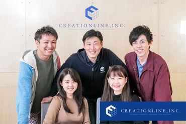 クリエーションライン株式会社の画像・写真