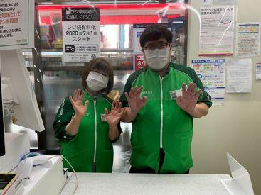 ローソンストア100渋谷恵比寿二丁目店の画像・写真