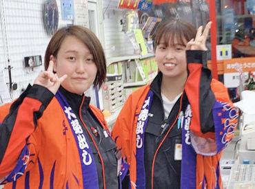オートバックス 三木大村店の画像・写真