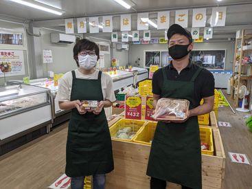株式会社ふるさとたまご村 直売所1号店の画像・写真