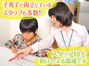 明光義塾 本陣教室(株式会社MAXISエデュケーション)の画像・写真