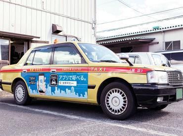東京梅田交通株式会社 花畑営業所の画像・写真
