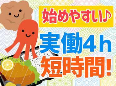 コープフーズ株式会社 釧路工場の画像・写真