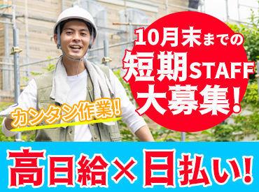 株式会社ユウキ 東京営業所の画像・写真