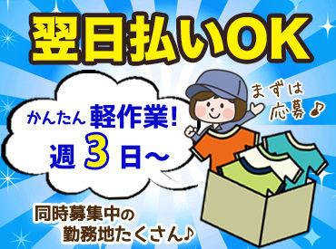 ライクワークス株式会社/lwak1の画像・写真