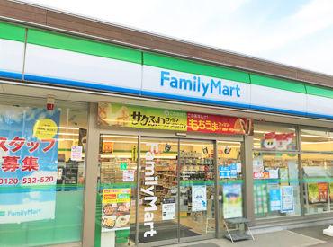 ファミリーマート 新居浜中筋町店の画像・写真