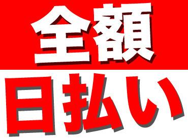 F株式会社 ※元町・中華街エリアの画像・写真