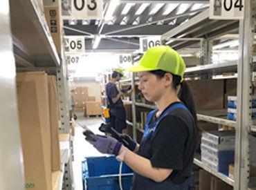 トランコムEX東日本株式会社 東金事業所の画像・写真