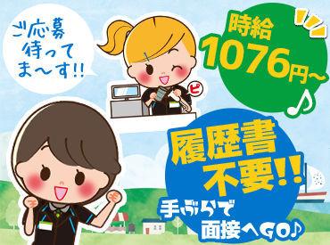 ファミリーマート 函館港町店の画像・写真
