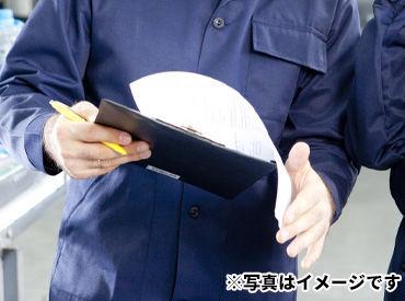 株式会社スカイキャリア(派遣先:大牟田市)の画像・写真