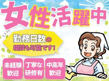 株式会社大健 (勤務地:姫路市増位新町の福祉施設)の画像・写真