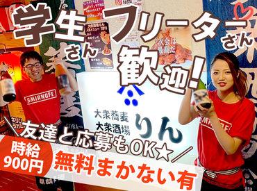 大衆蕎麦 大衆酒場 りんの画像・写真