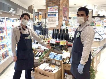 京急ストア 蒲田店の画像・写真