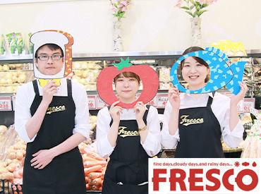 FRESCO(フレスコ) 山田西店の画像・写真