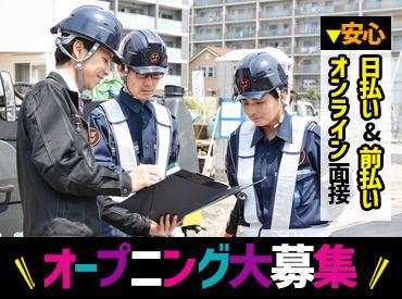 JAM株式会社 大阪支店(大阪市此花区エリア)の画像・写真