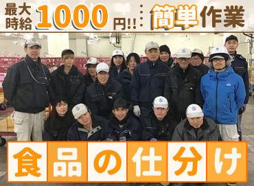 ミートセンター杉本畜産株式会社の画像・写真