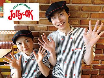 ジョリーオックス 徳山店[347] の画像・写真
