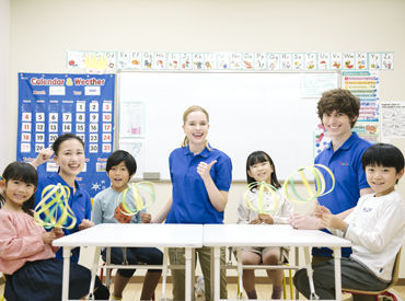 英語で預かる学童保育(Kids Duo 松井山手) ※2022年2月OPEN予定の画像・写真