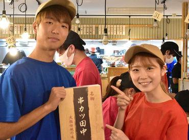 串カツ田中 名古屋駅西口店の画像・写真