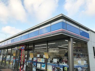ローソン加古川野口町北野店の画像・写真