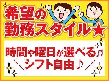株式会社kotrio 奈良支店/●U※派遣先:橿原市エリアの画像・写真