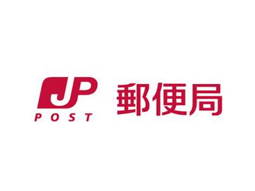 川崎東郵便局の画像・写真