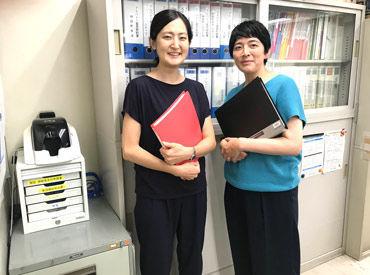 株式会社 三省堂書店  東京営業所の画像・写真
