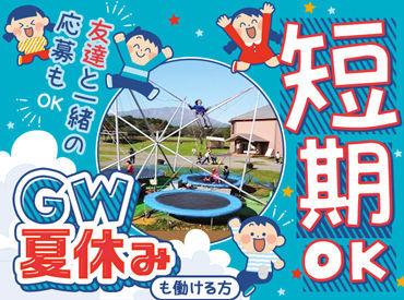 株式会社ジオン(千本松牧場内アーチェリー場)の画像・写真