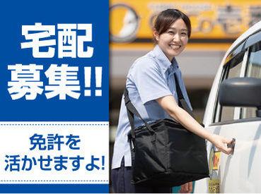 カレーハウスCoCo壱番屋 岡山岡南店の画像・写真