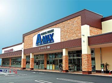 A★MAX 一宮店 畜産センターの画像・写真