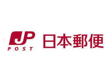 倉吉郵便局の画像・写真