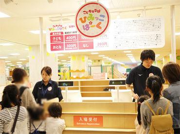 桜井市まほろばセンターの画像・写真