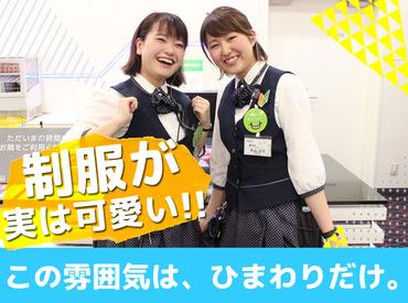 ひまわり五所川原店の画像・写真