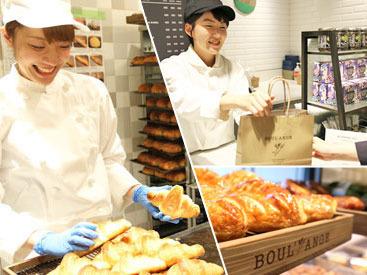 BOUL' ANGE(ブール アンジュ)JR名古屋高島屋店の画像・写真