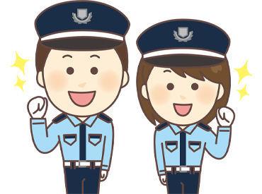 大戸警備保障株式会社 *栗東所営業所の画像・写真
