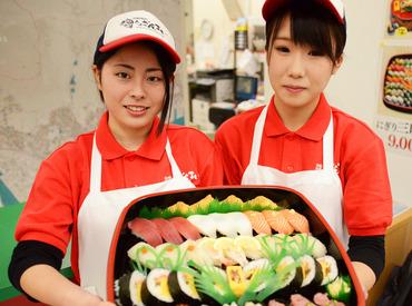 寿司ざんまい 警弥郷店の画像・写真
