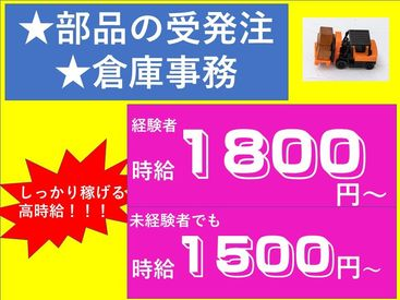株式会社マントレードジャパンの画像・写真