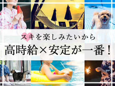 株式会社ウィル ※勤務地:川崎市内の画像・写真