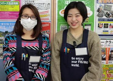 フィッシング遊 春日井店の画像・写真