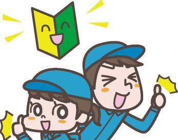 株式会社ビート 岡山支店の画像・写真