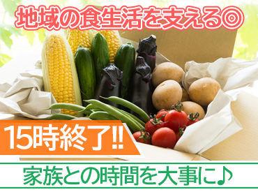 田渕商店の画像・写真