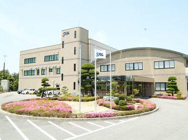株式会社新日本科学の画像・写真